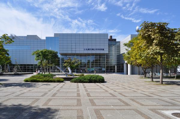 札幌市青少年科学館 image