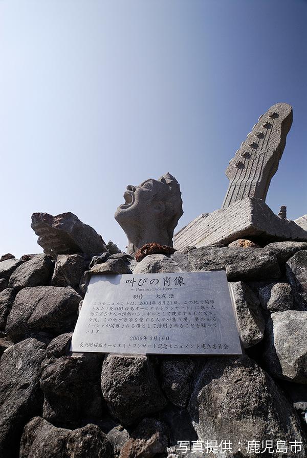 赤水展望広場 image