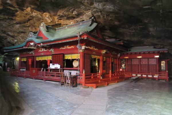 鵜戸神宮 image