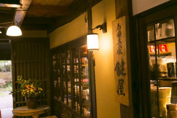 Saigoku-Souvenir Shop Kagiya image