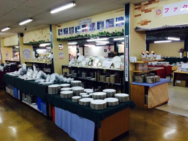 Noritake Factory Outlet伊萬里 image