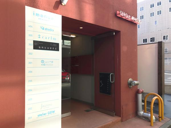 福岡生活道具店 image