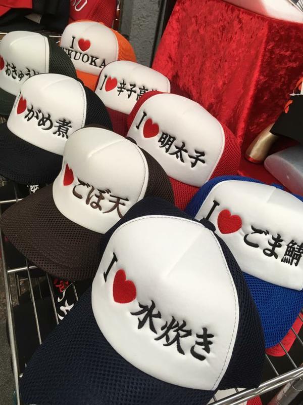 ร้านปักป้ายชื่อมัตสึดะ เนม ชิชู image