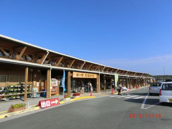 Munakata Roadside Station