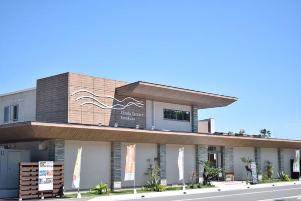 L'isola Terrace Amakusa image