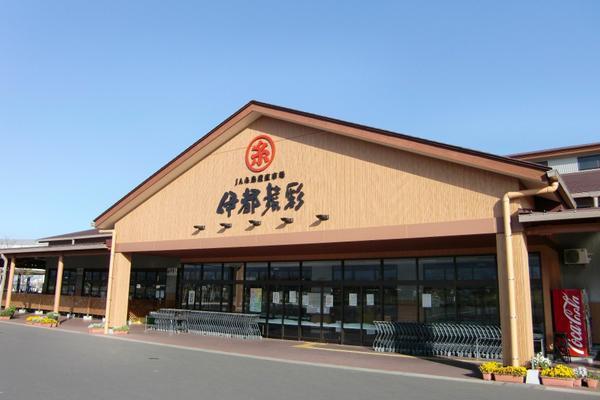 ตลาด JA อิโตะชิมะ อิโตะไซไซ image