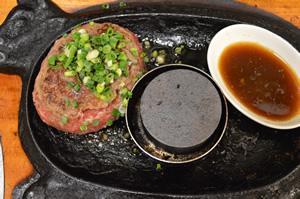 極味やハンバーグ 福岡パルコ店 image