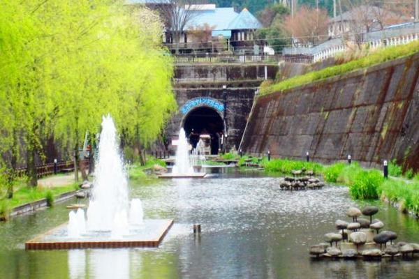 高森湧水トンネル公園 image