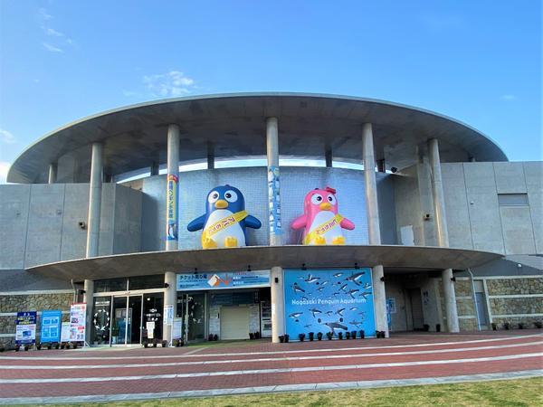 長崎ペンギン水族館 image