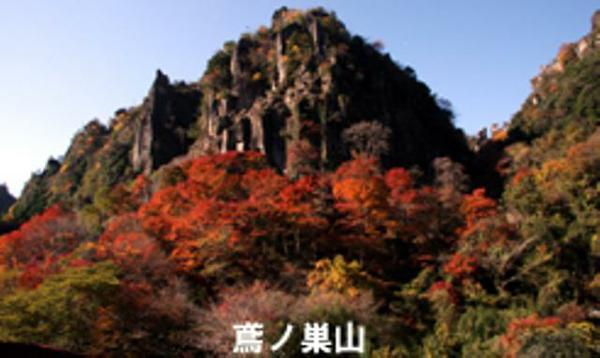신야바케이  일목팔경 image