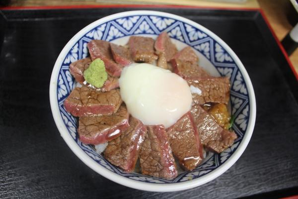 Imakin食堂 image