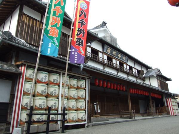 Yachiyoza image