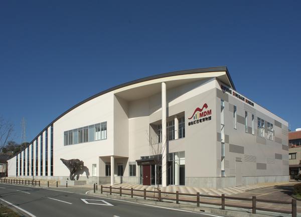 御船町恐竜博物館 image