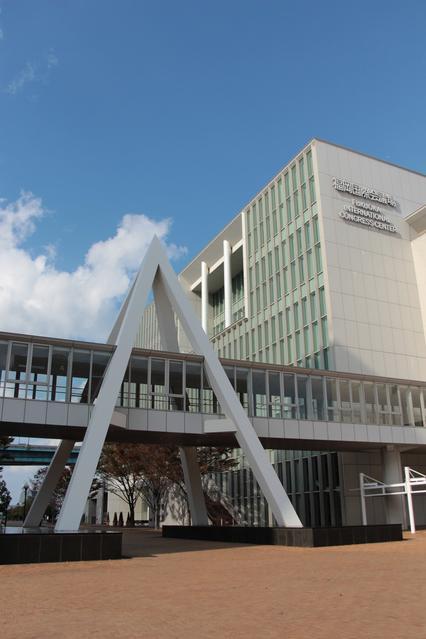福岡国際会議場 image