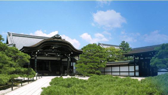 Ninna-ji Temple image