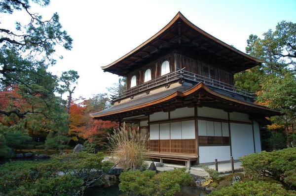 Jisho-ji Temple (Ginkaku-ji Temple) image