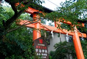 宇治神社 image