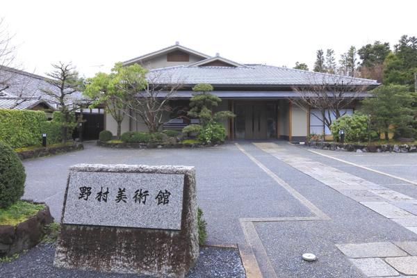 野村美術館 image