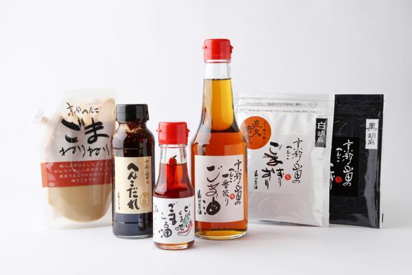 山田製油 image