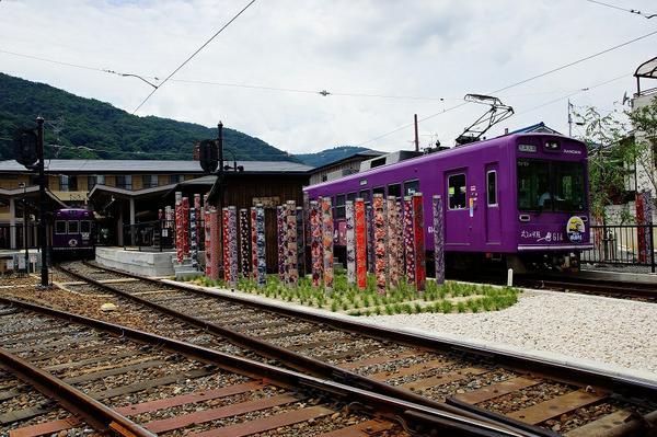 ฮันนาริฮกโกริ สแควร์ บริเวณสถานีอาราชิยามะ image