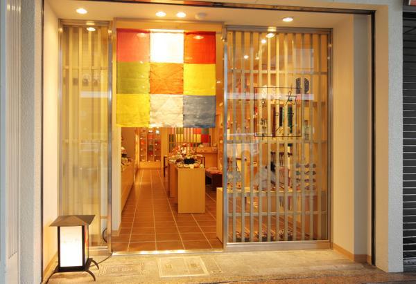 KARANCOLON京都 總店 image