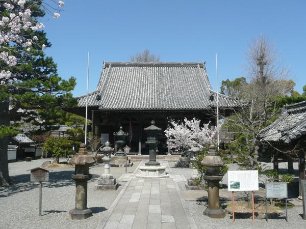 穴太寺 image