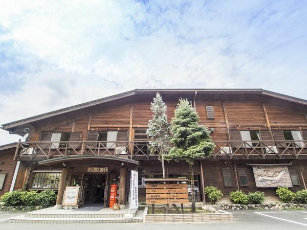 美山町自然文化村 image