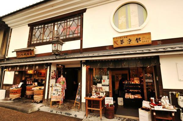 和服出租 梦京都 高台寺店 image
