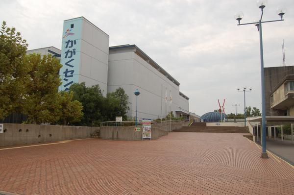京都市青少年科学センター image