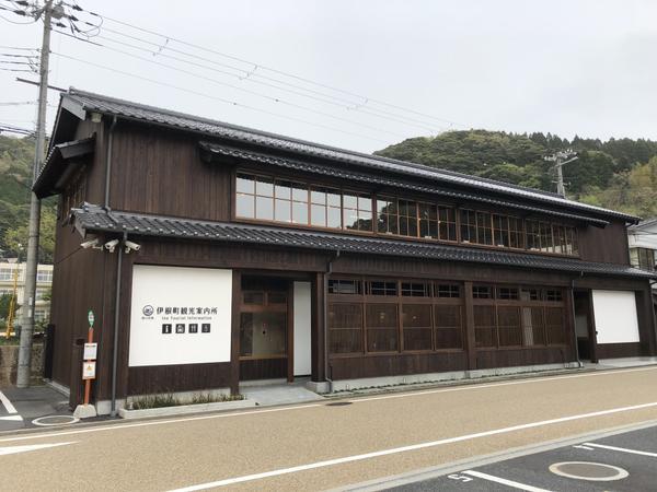 伊根町観光協会 image