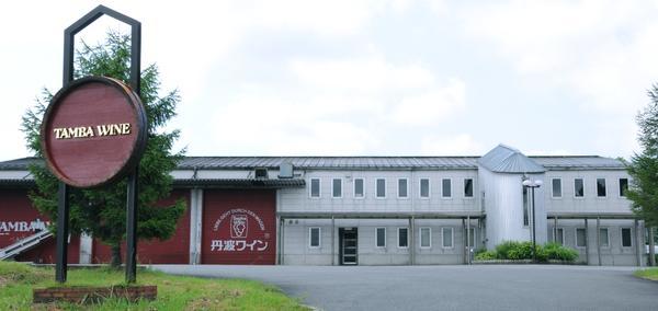 丹波ワインハウス image