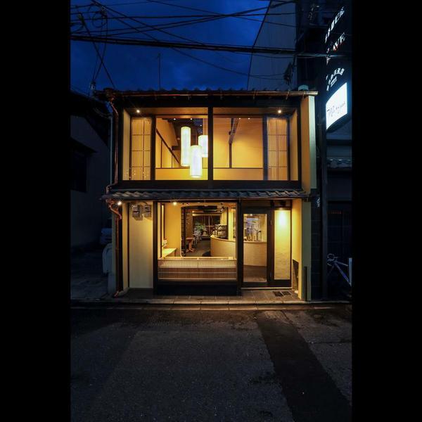 京都祇園あのん 本店 image