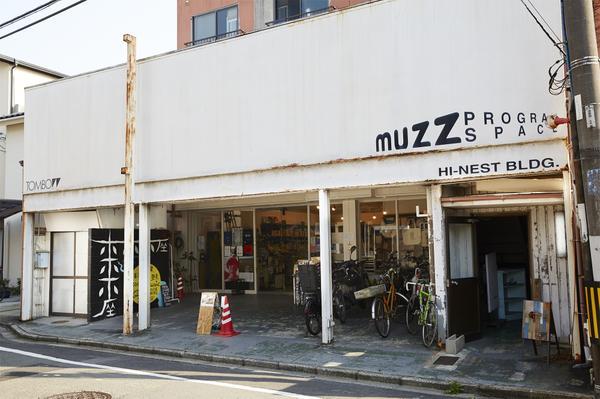 ホホホ座 浄土寺店 image