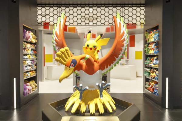 Pokémon Center Kyoto image