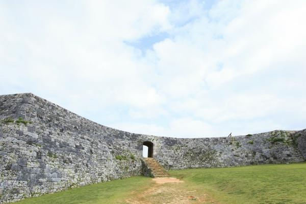 Zakimi Castle Ruins image