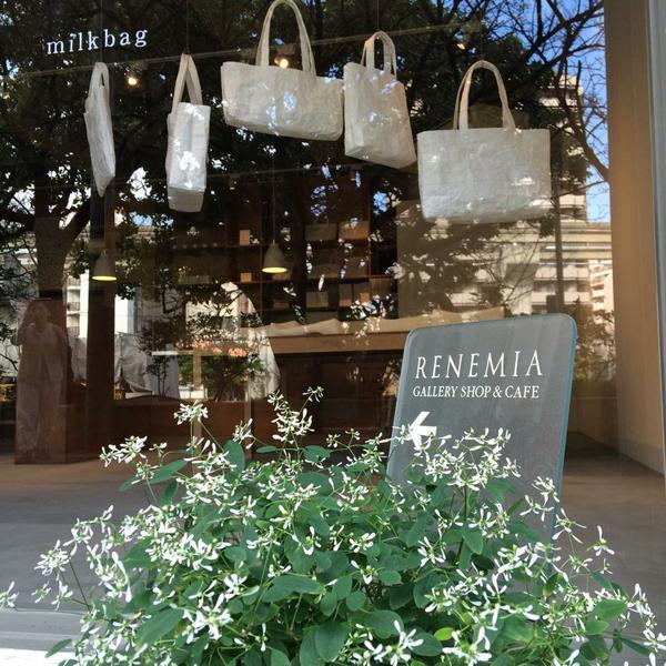 RENEMIA(レネミア) image