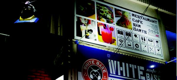 Cafe&Bar WHITE BASE(カフェアンドバー ホワイトベース) image
