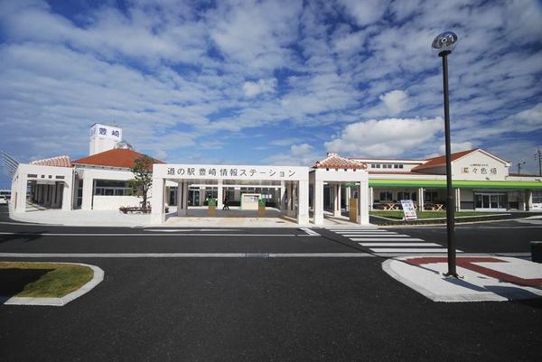 道の駅 豊崎 image