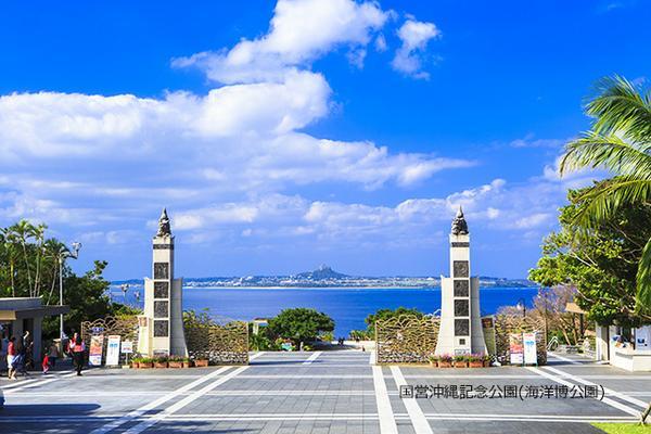 国営沖縄記念公園 海洋博公園 image