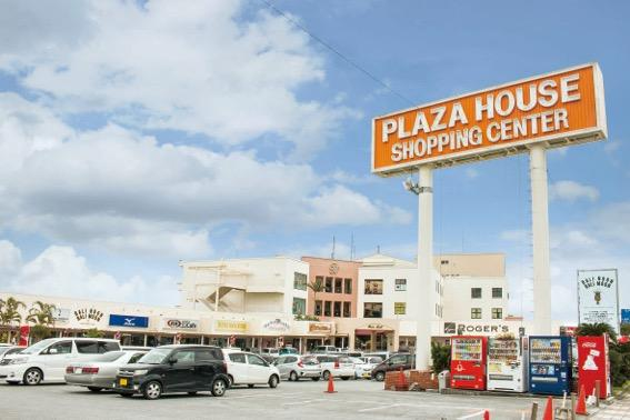 プラザハウスショッピングセンター image