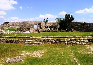 Nakagusuku Castle Ruins image