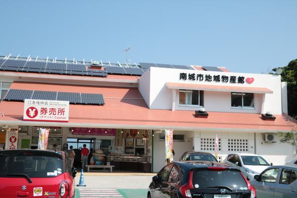 ศูนย์จำหน่ายสินค้าของท้องถิ่นเมืองนันโจว image