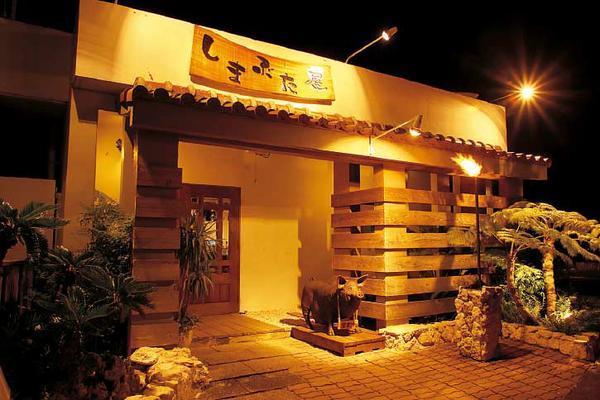 沖縄料理 しまぶた屋 image