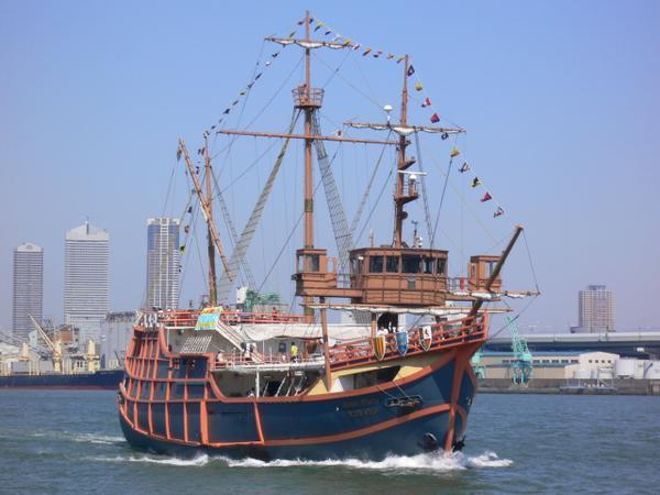 ซานตามาเรียนเรือใบท่องเที่ยวอ่าวโอซาก้า image