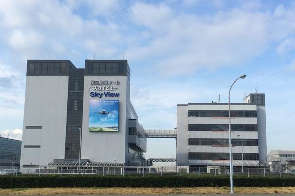関空展望ホール Sky View(スカイビュー) image