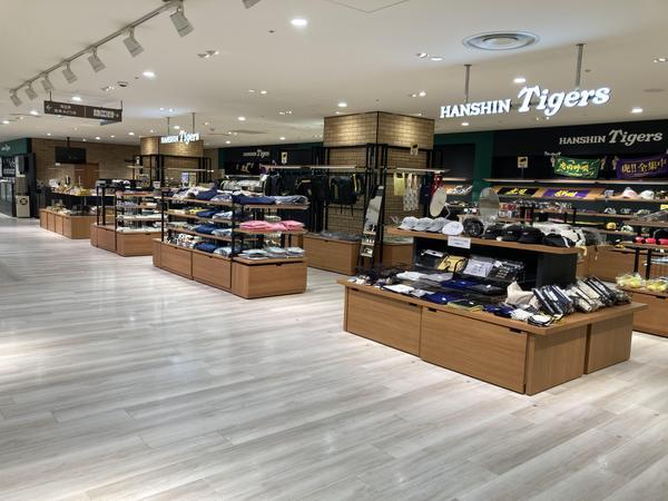 HANSHIN Tigers Shop image
