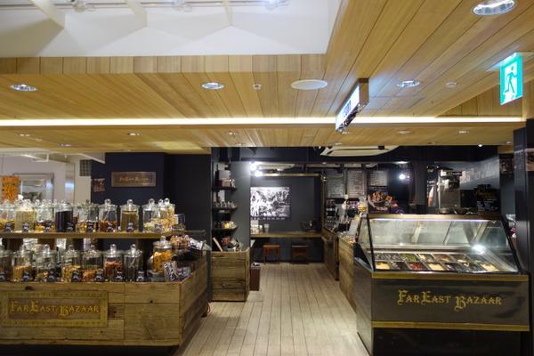 FAR EAST BAZAAR(ファーイーストバザール) エキマルシェ大阪店 image