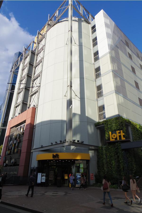 梅田ロフト image