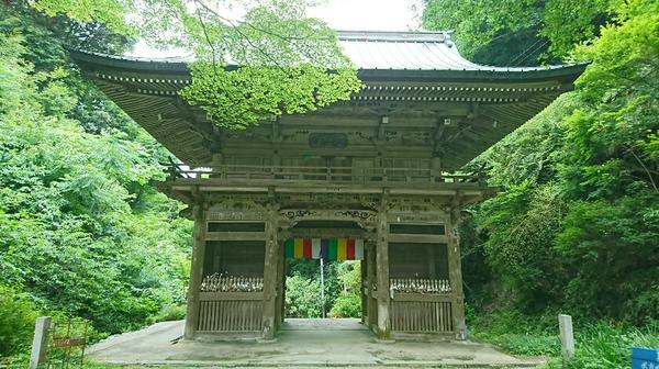施福寺 image
