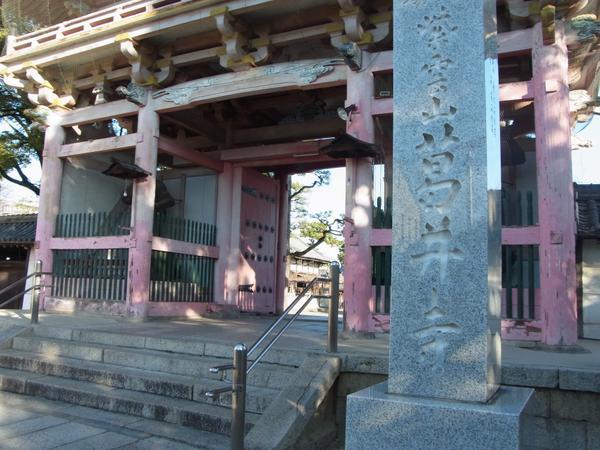 葛井寺 image